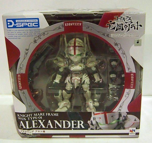 ALEXANDER AKITO FIGURA CODE GEASS AKITO THE EXILED