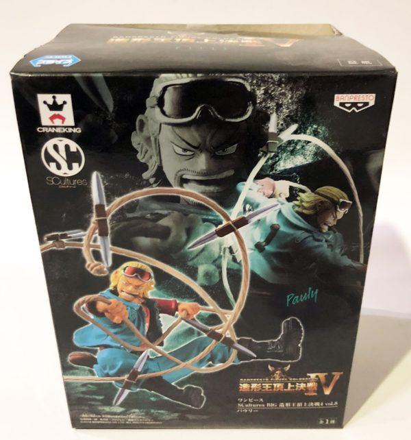 PAULY : ONE PIECE SCULTURE ,BIG ZOUKEIO 4 VOL , FIGURA 9 CM FIGURA ESTATUA
